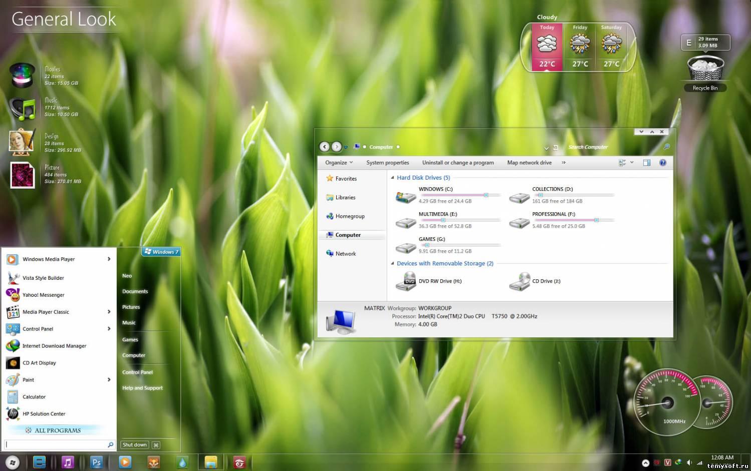 Как сделать windows 7 красивей