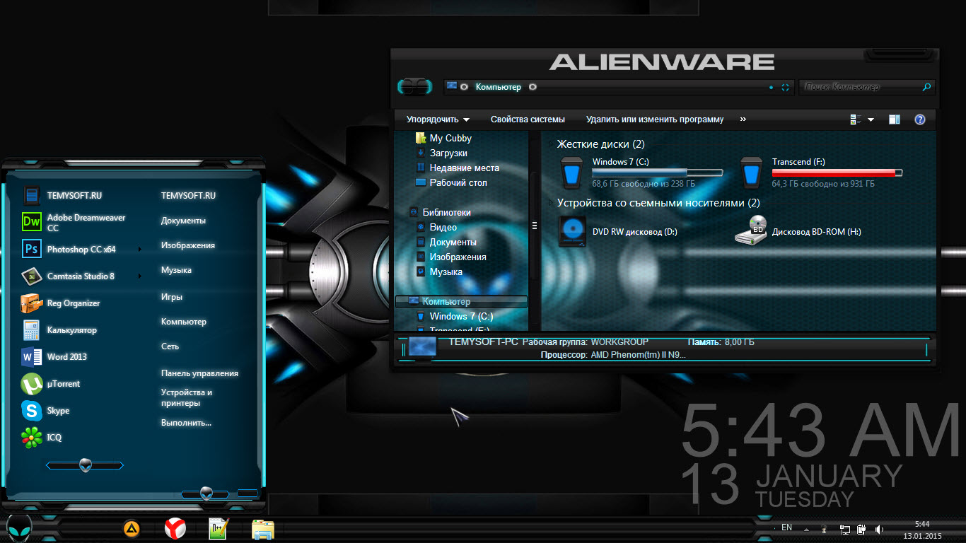 THEME ALIENWARE BLUE FOR WINDOWS 7 / тема в стиле ALIENWARE