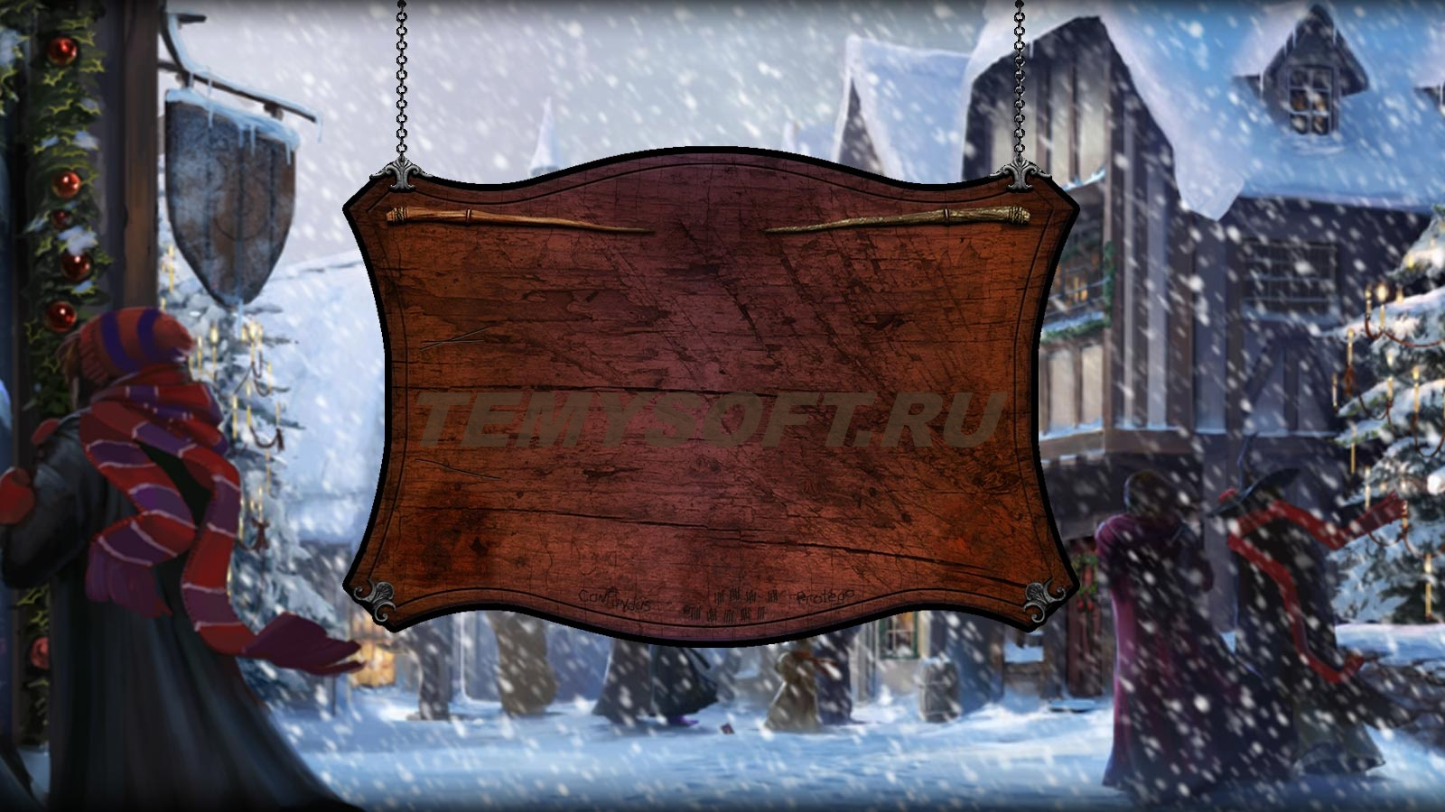 Pottermore logon screen hogsmeade at christmas by xxtayce