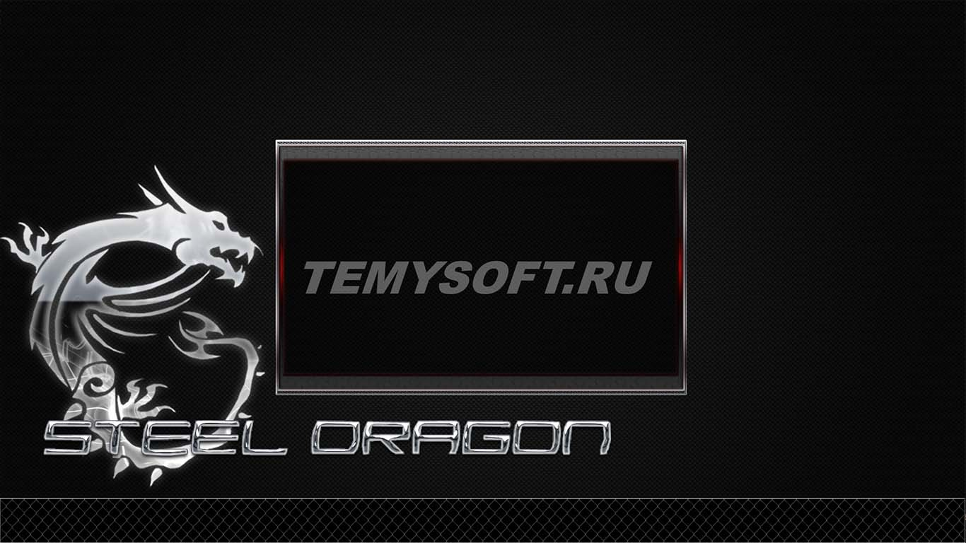Steel Dragon Logon screen +user image by ostx