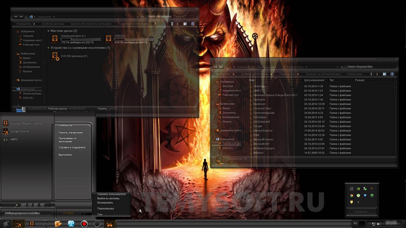Evil metal by bigcyco1
