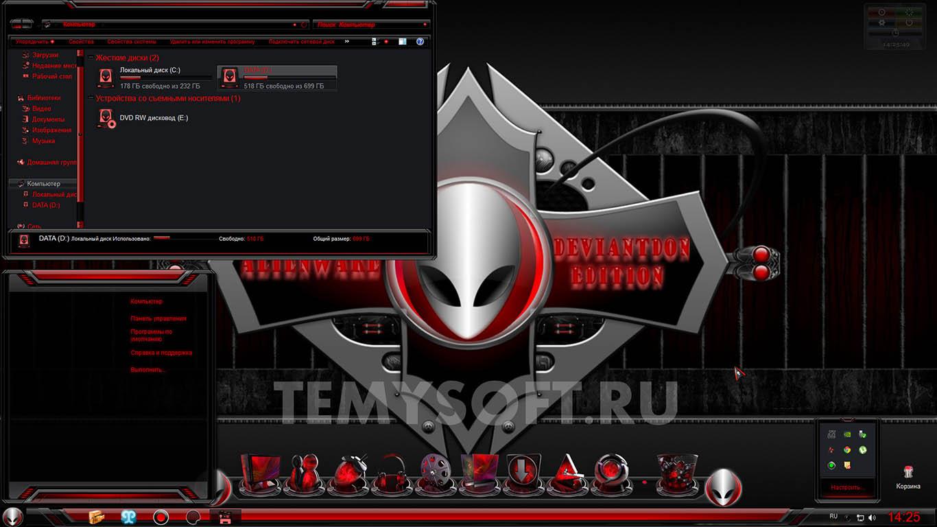 Alienware deviantdon edition- Алиенваре тема для семерки