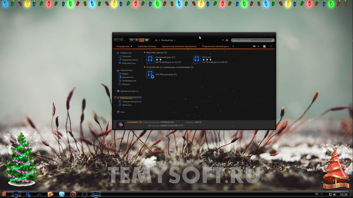 El negrito cucurumbe by acg3fly - тема для windows 7