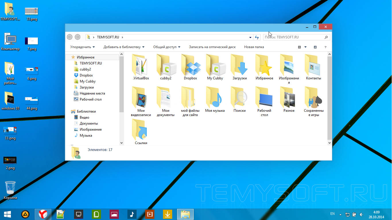 Get windows 7 theme for windows 10.