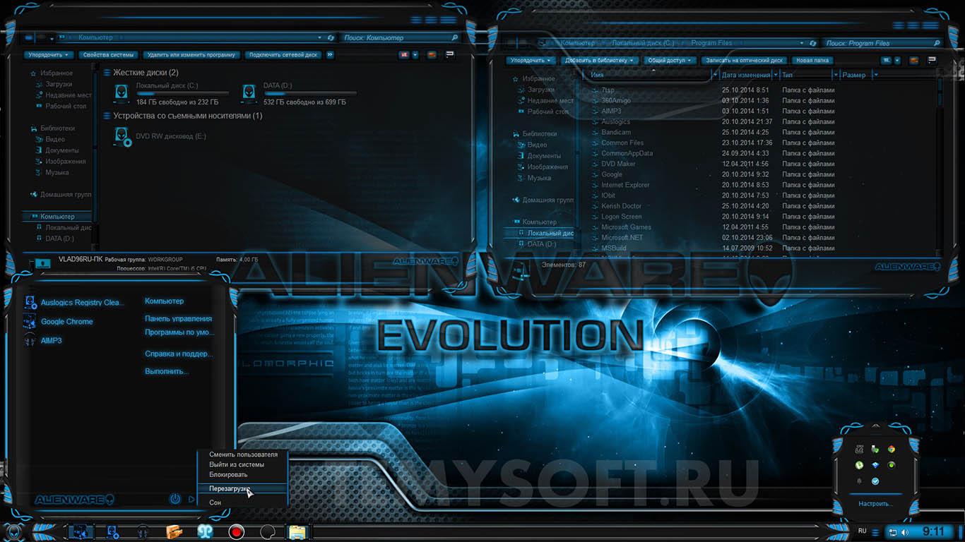 SkinPack Alienware Evolution_2.0 / пакет оформления Alienware