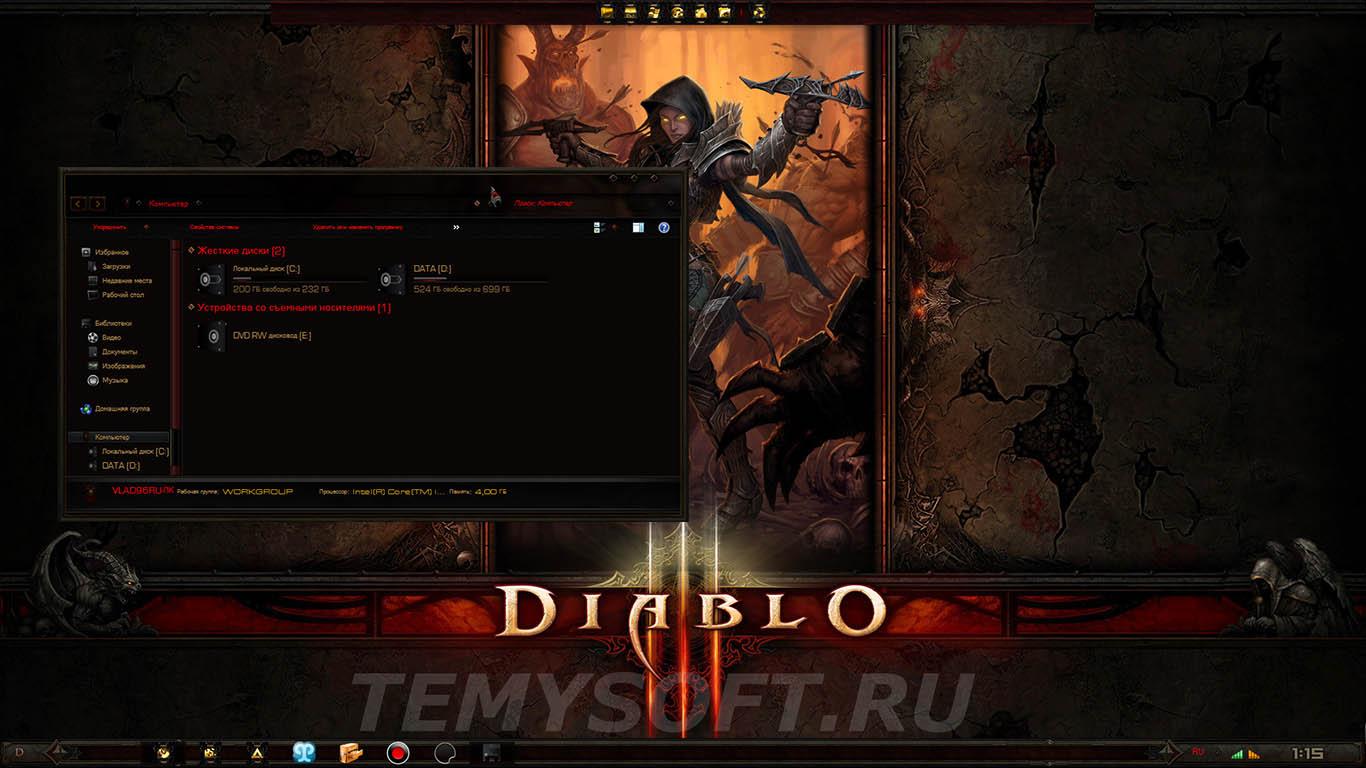 Diablo Reaper of Souls by razorsedge