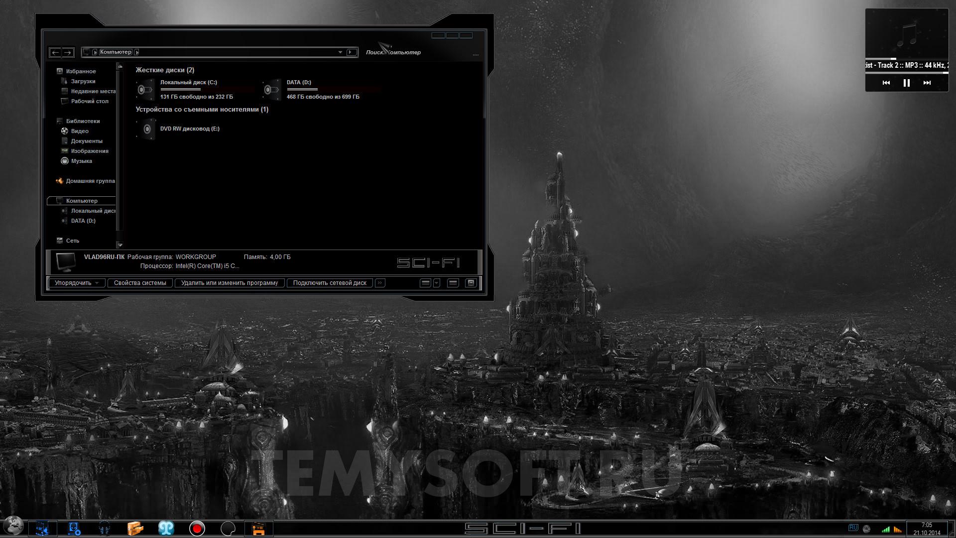 Windows 7 themes sci black by tono3022