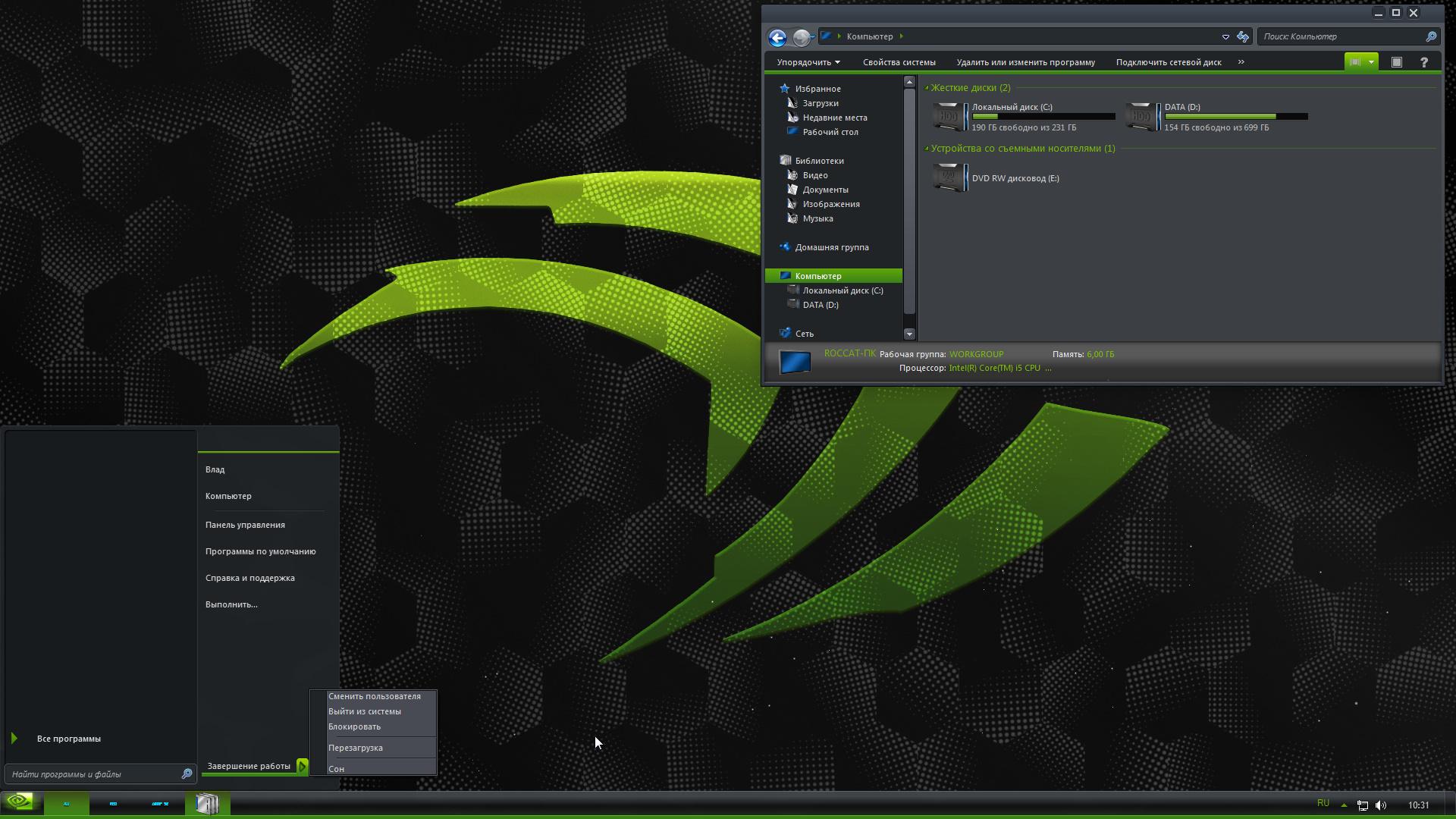 nVidia by cu88 - тема в стиле Нвидиа для windows 7