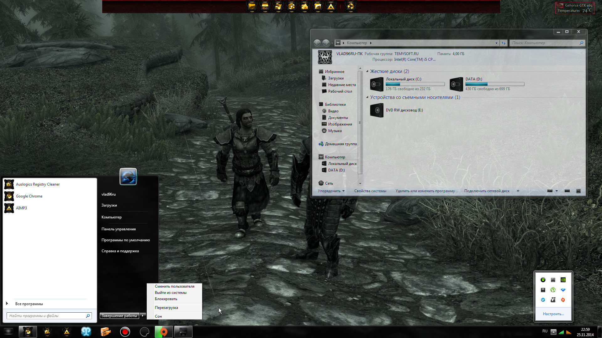 Skyrim win7 by yuhime
