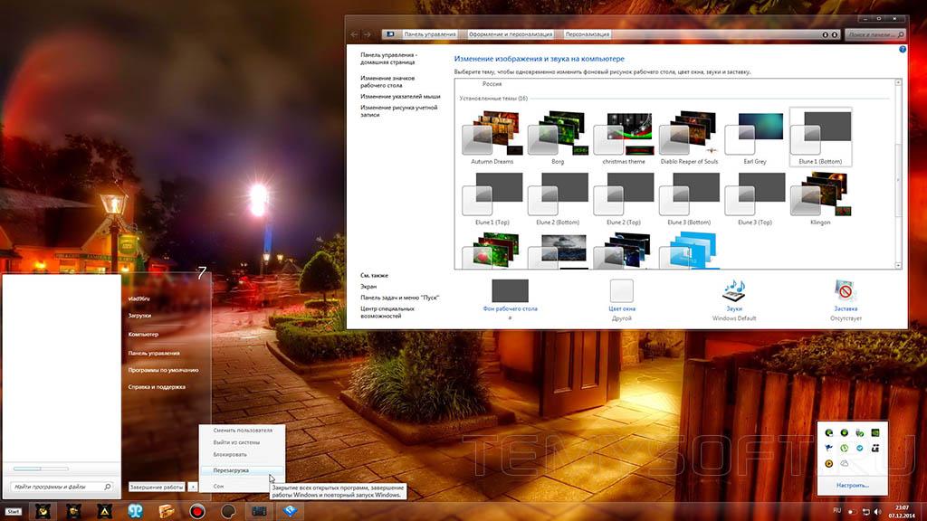 Elune Windows 7 by minhtrimatrix & WINEMPYREAN