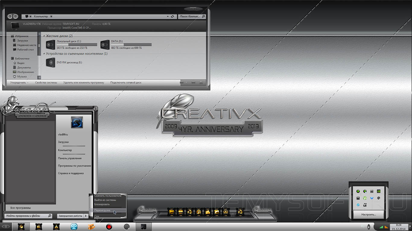 CreativX Anniversary 4 pack by Creator