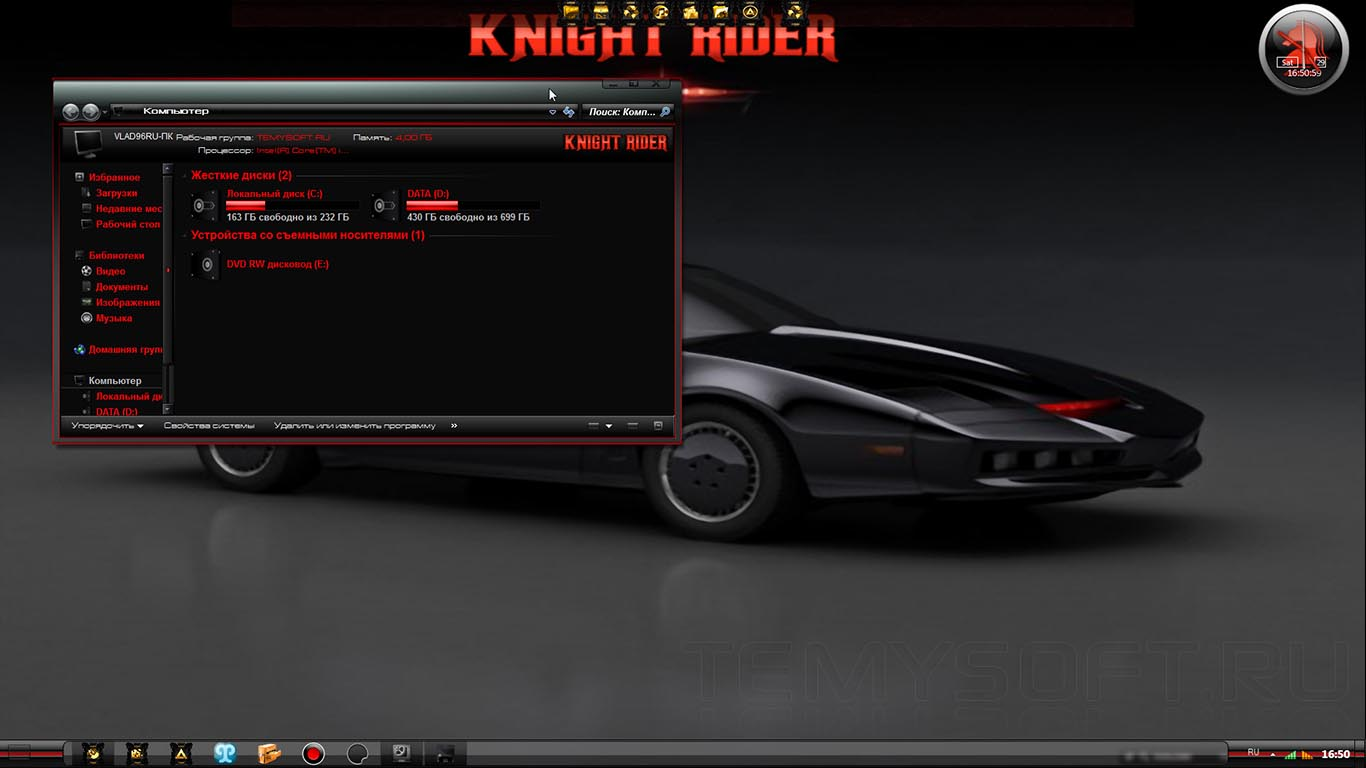 Knight Rider V2 Theme by Pauliewog