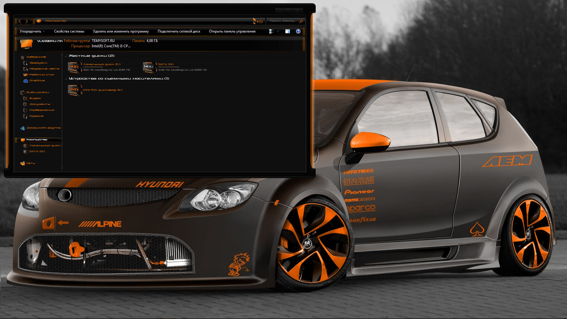 Sirus V Theme For W 7 by TheMasterDesing