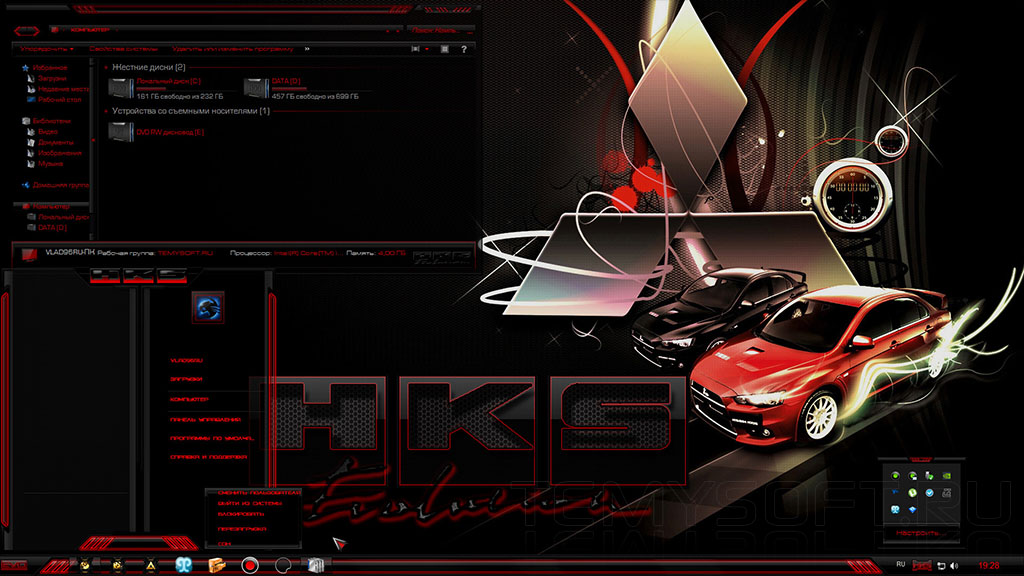 HKS EVO RED _BY LAHERCOLL