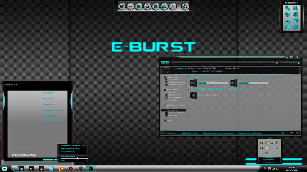 E-Burst Theme by Harvey Sewdin