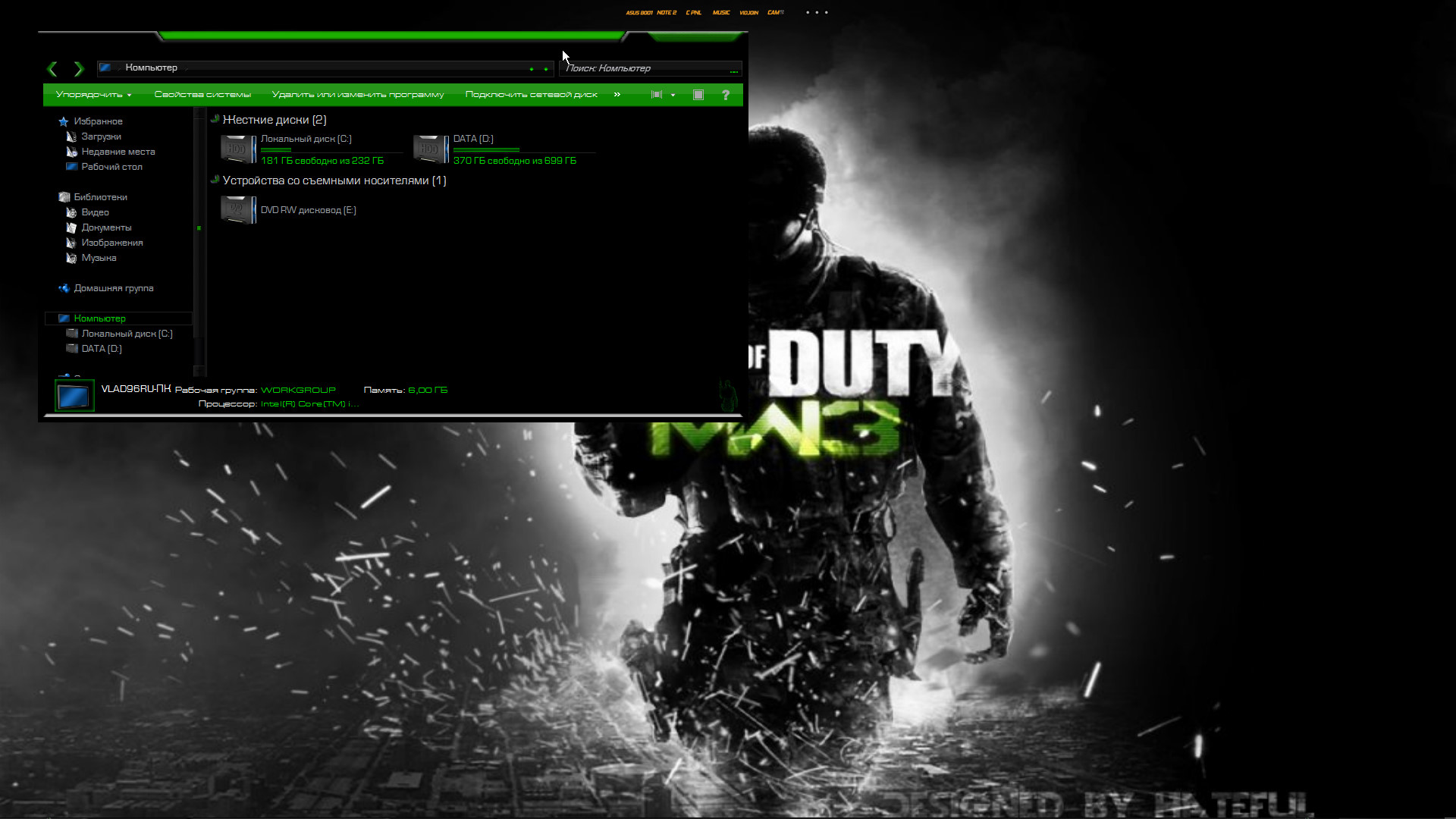 Theme call of duty mw3 by temasjefferson
