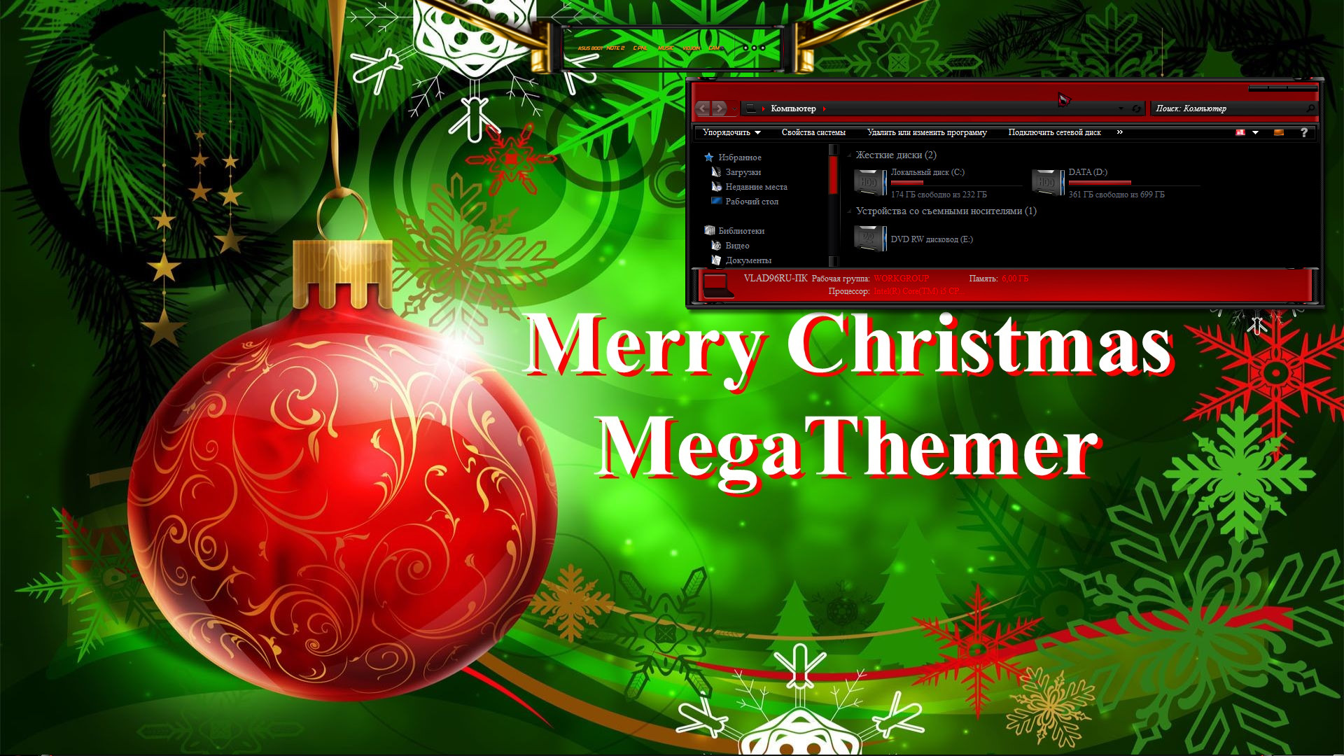 Merry Christmas Everyone by Tiger & O.E.