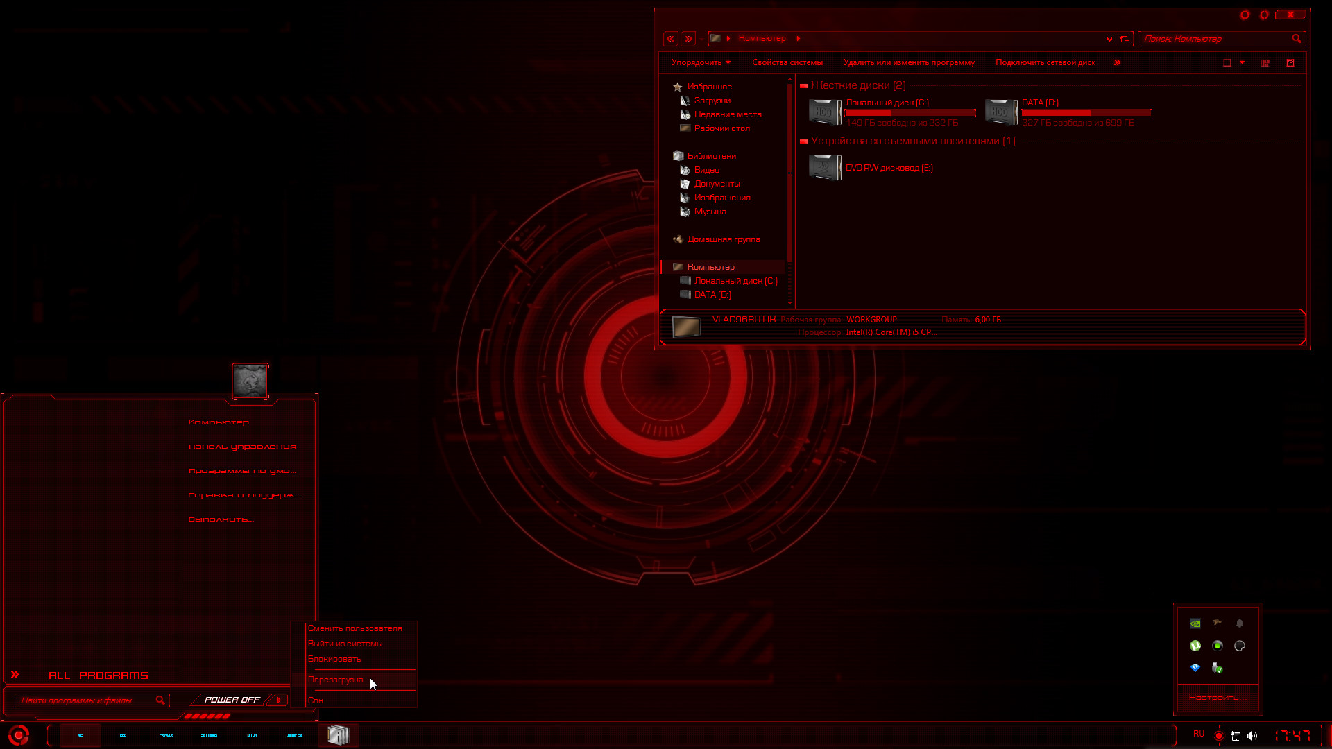 Theme w7 red jarvis by alien byte