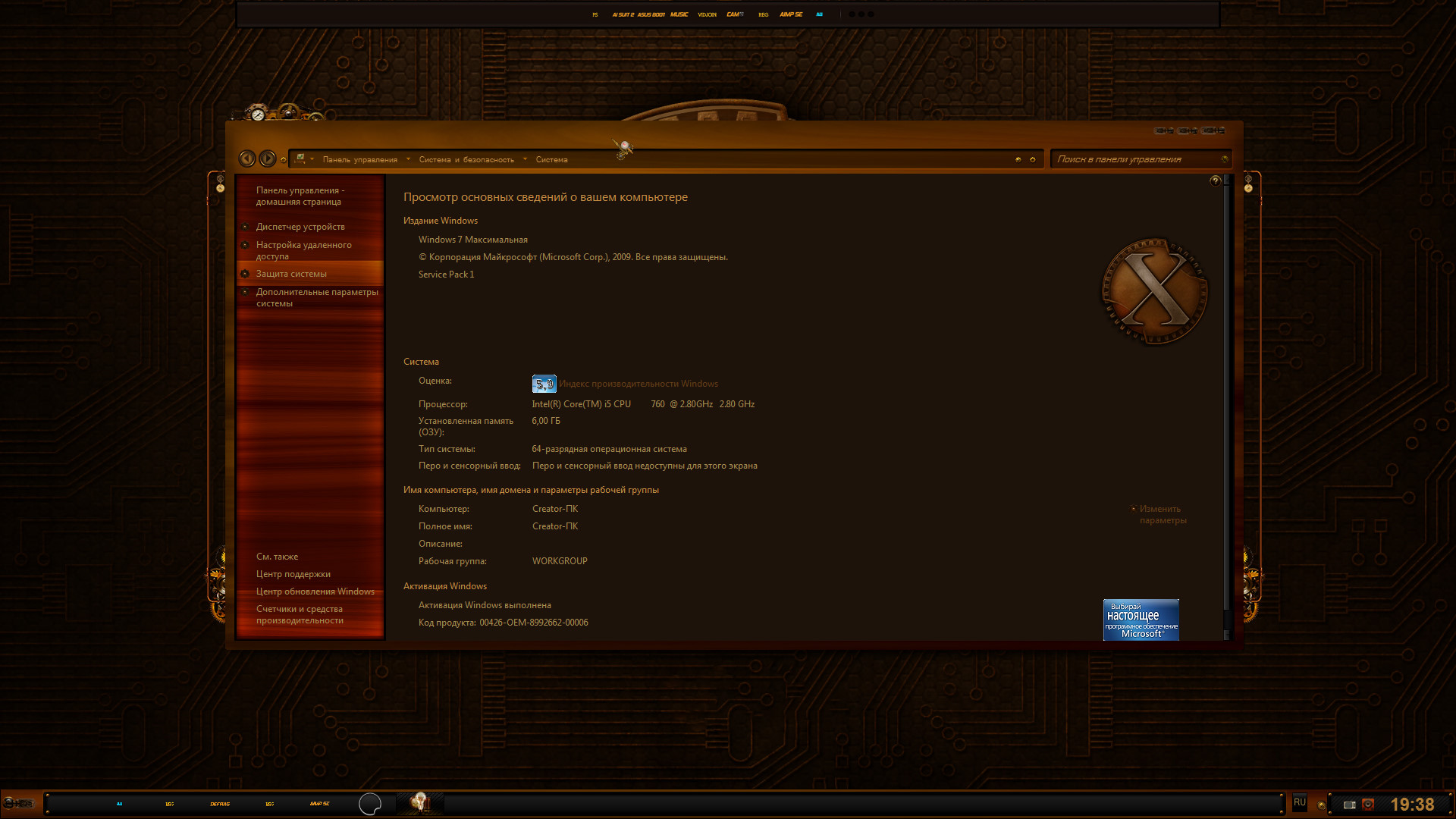 Chrononaut A Steampunk Fantasy Full System Theme by Razorsedge