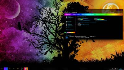 Tema w7 night and day multicolor by alien byte