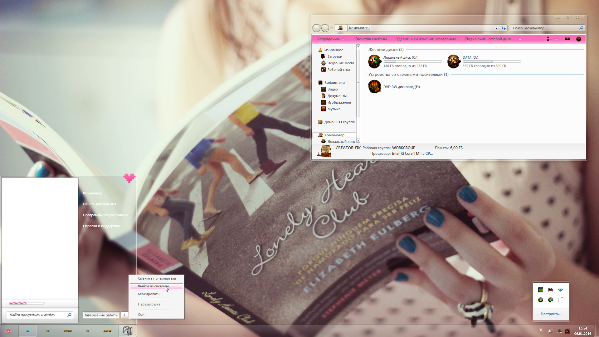 Lune pink theme for windows 7 by mayrowell