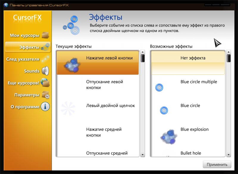 4.6 Blind Enhanced Incl Keygen Theme Vista Window