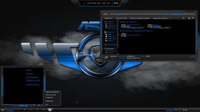 ASUS Premium Theme Pack by ONE MAN ARMY