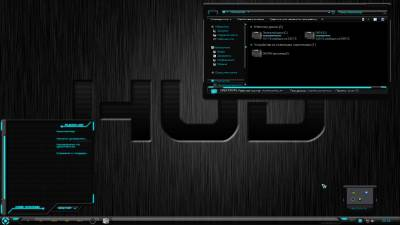 HUD Evolution Aqua by MR.GRIM & Shemhamforash