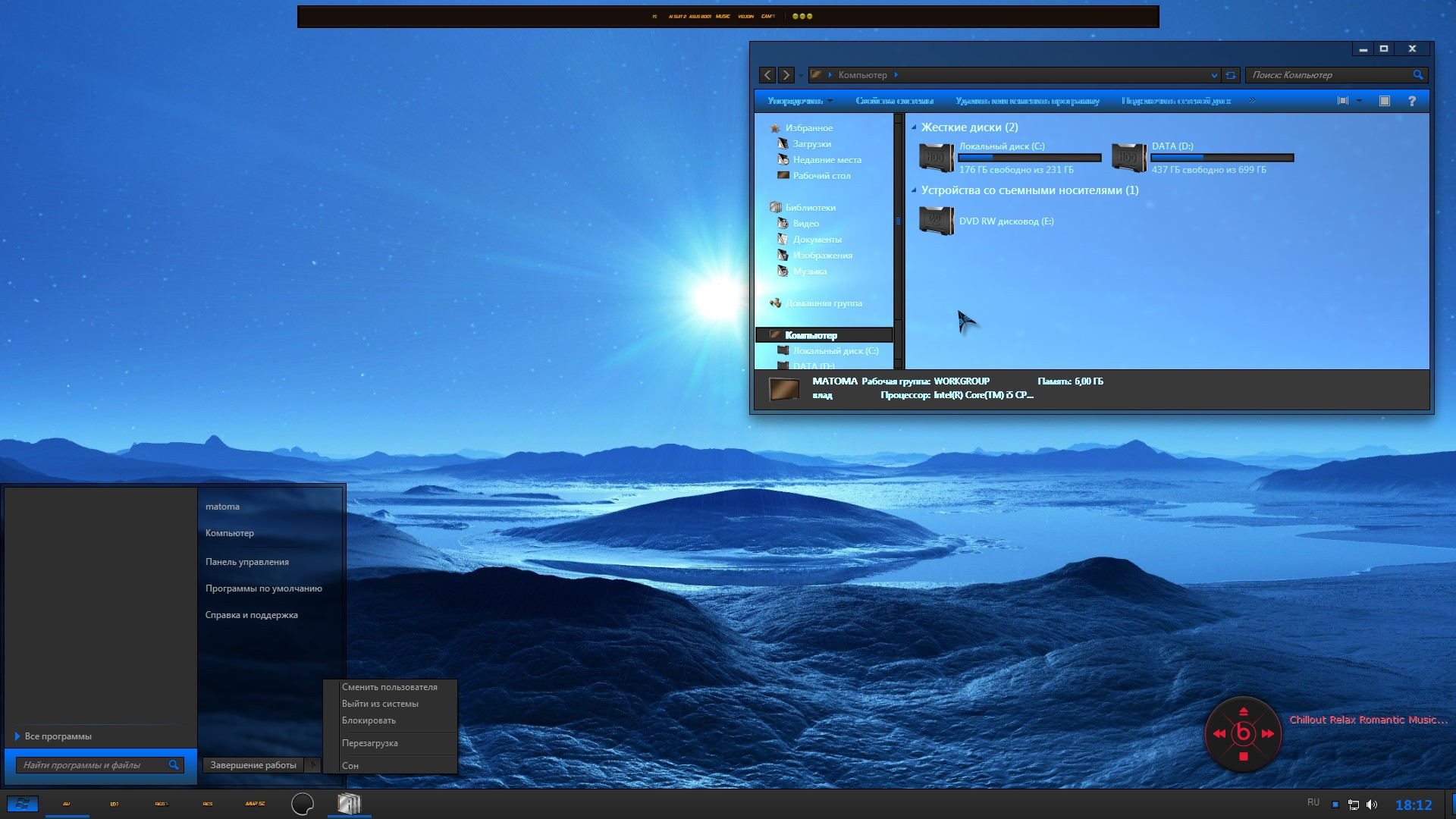 BLUEISH Windows 7 Theme By Tornado