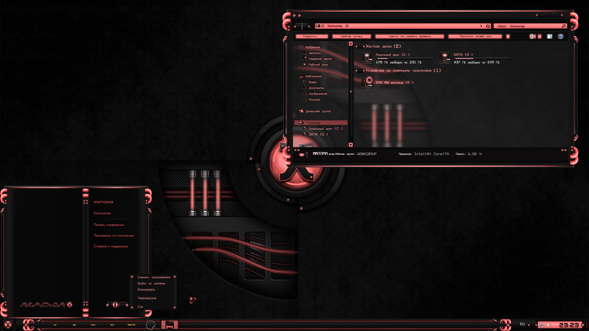 Reactor-X Red Premium Theme[Mr Blade]