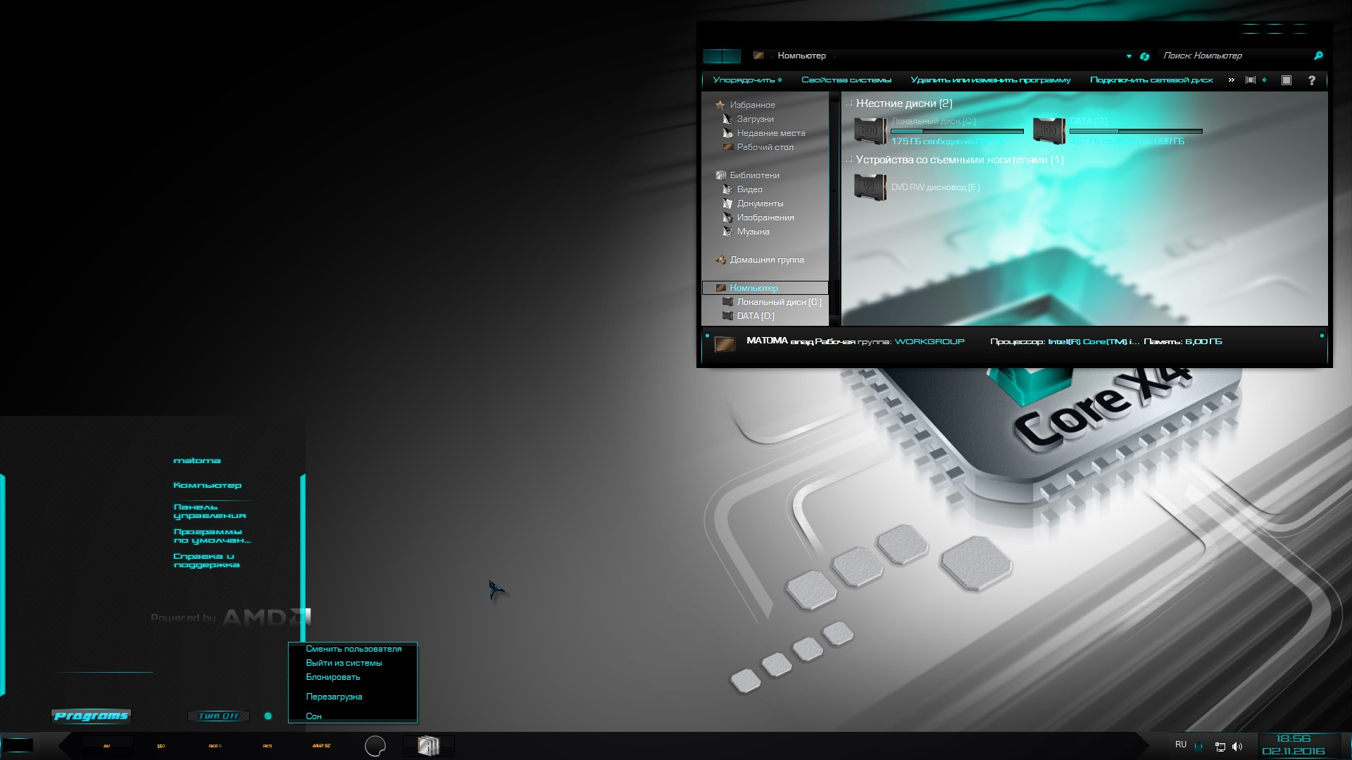 Rounded Windows 7 Theme by Pro Designer 50210