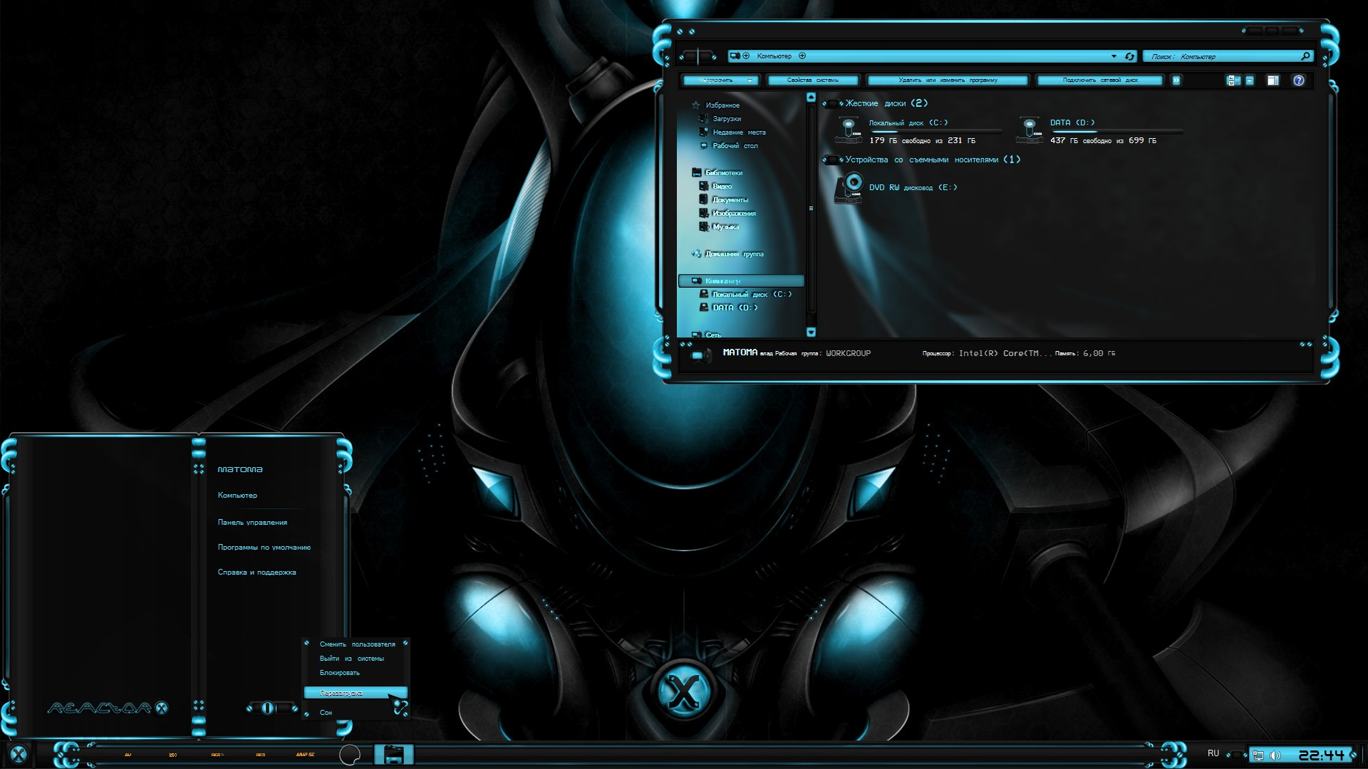 Reactor-X Blue Premium Theme[Mr Blade]