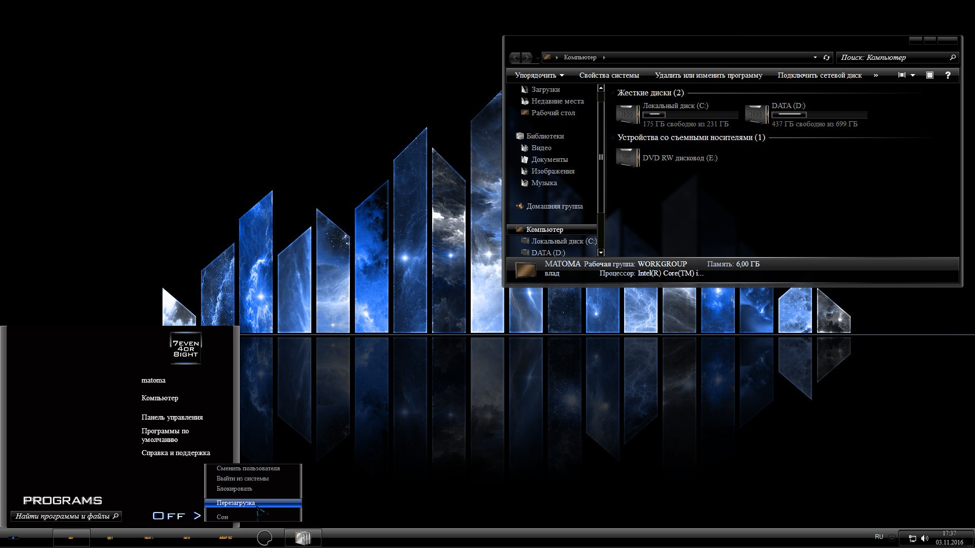W7 Theme 7even 4our 8ight V.3 by Tiger