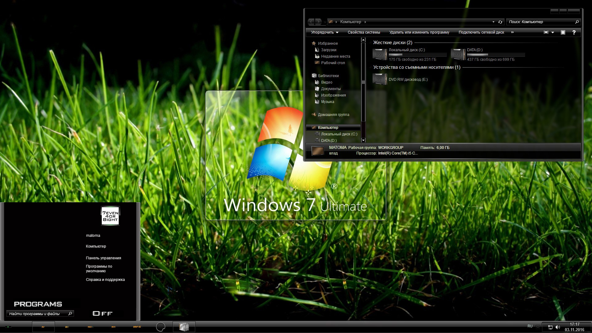W7 Theme 7even 4our 8ight V.2 by Tiger