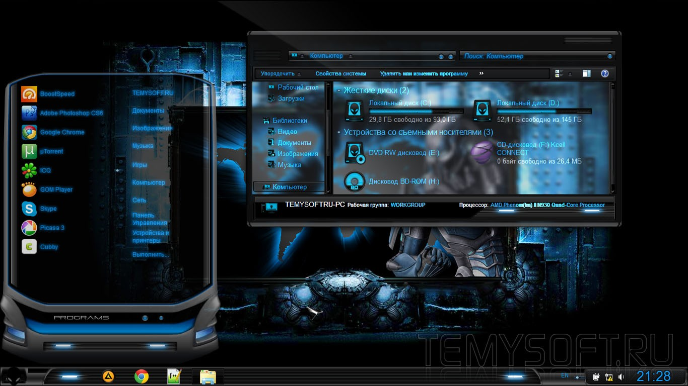 Alienware Requiem version 1 by Razorsedde