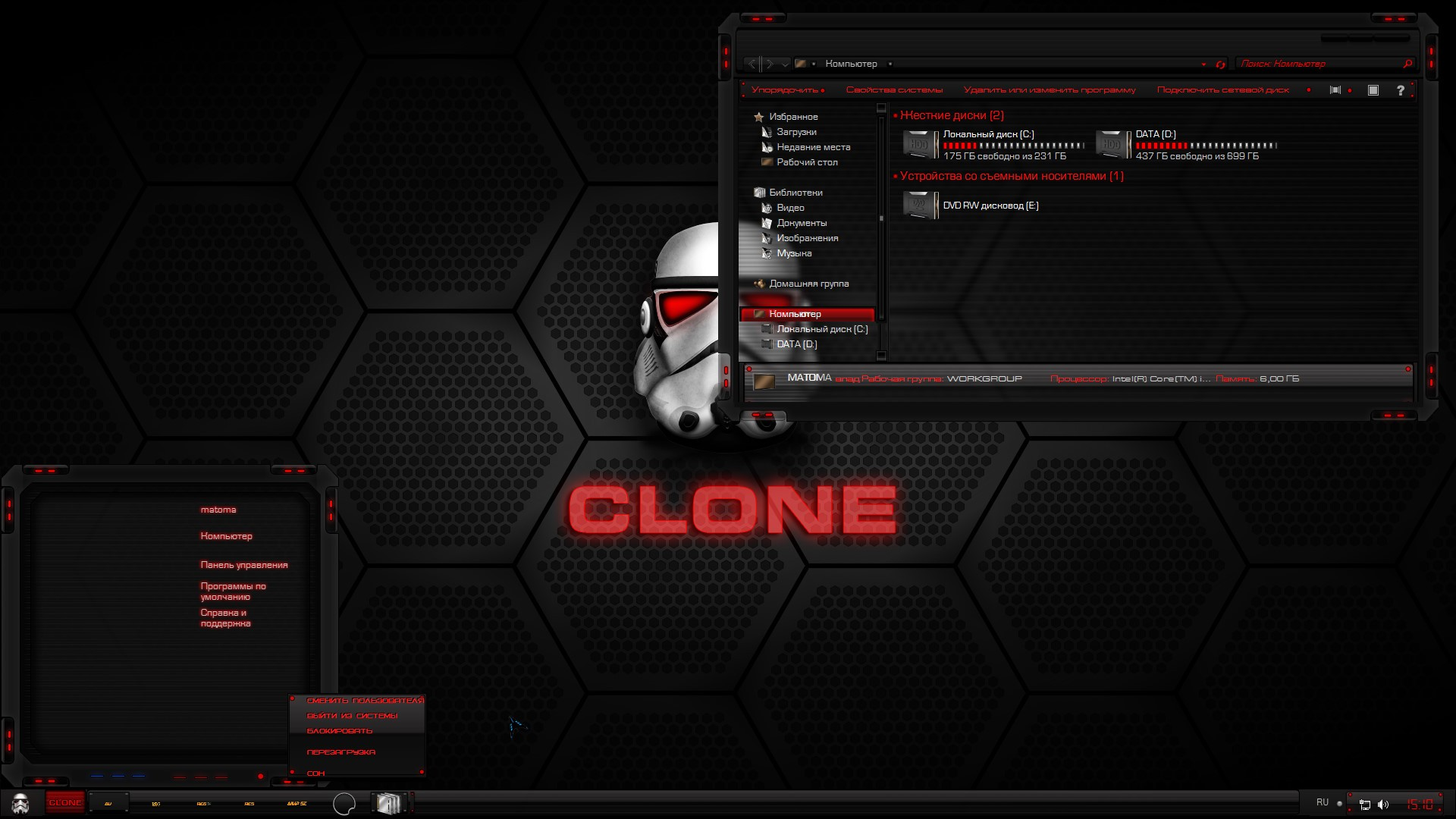 CLONE..BY_HELL-X (2)