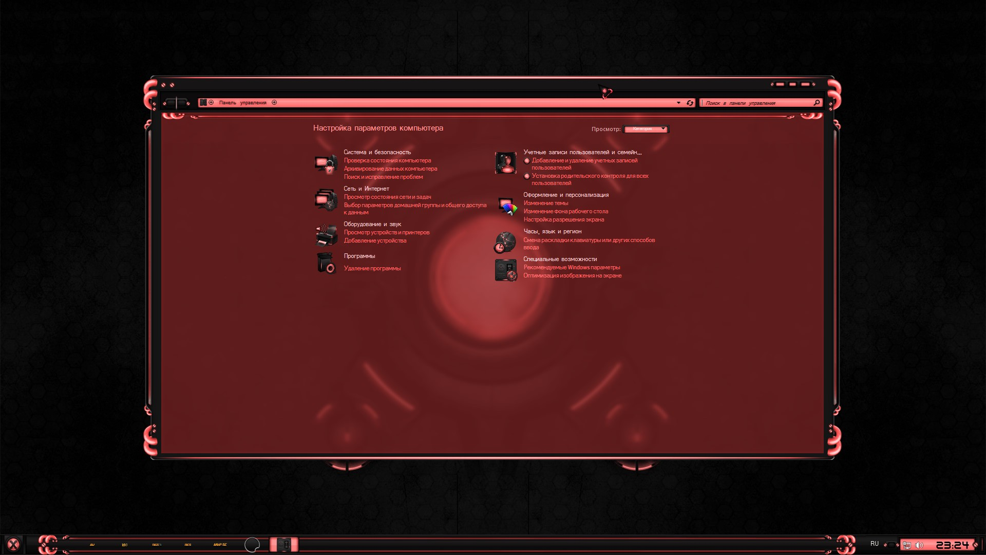 Rainmeter beta 12 r416 a free desktop customization platform pc mac