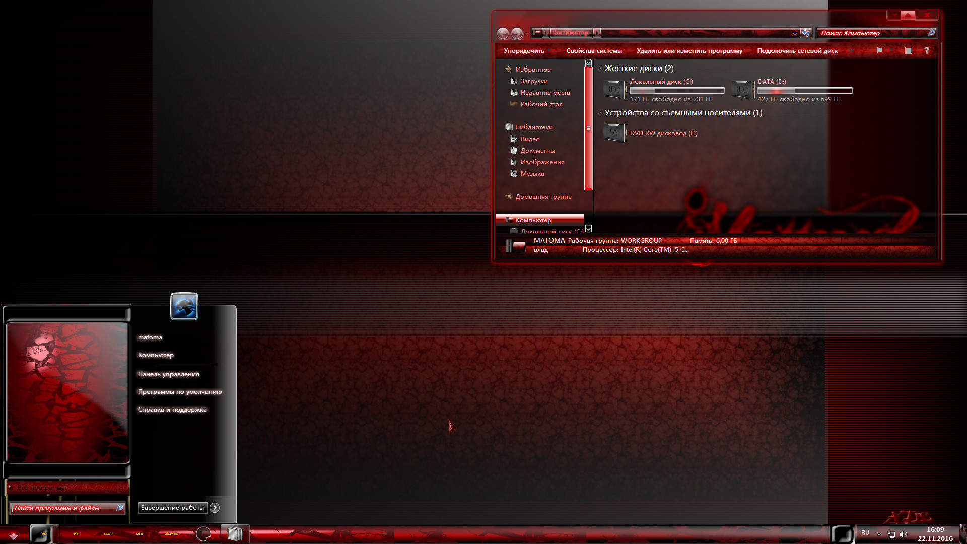 Shatter red 7 v2 theme by X - ile2010