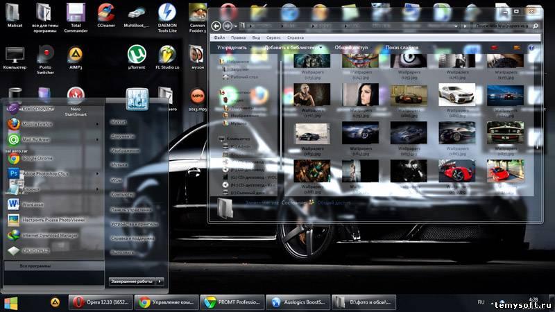 Real Aero Windows 7 / Металлическая тема с Аеро эффектом