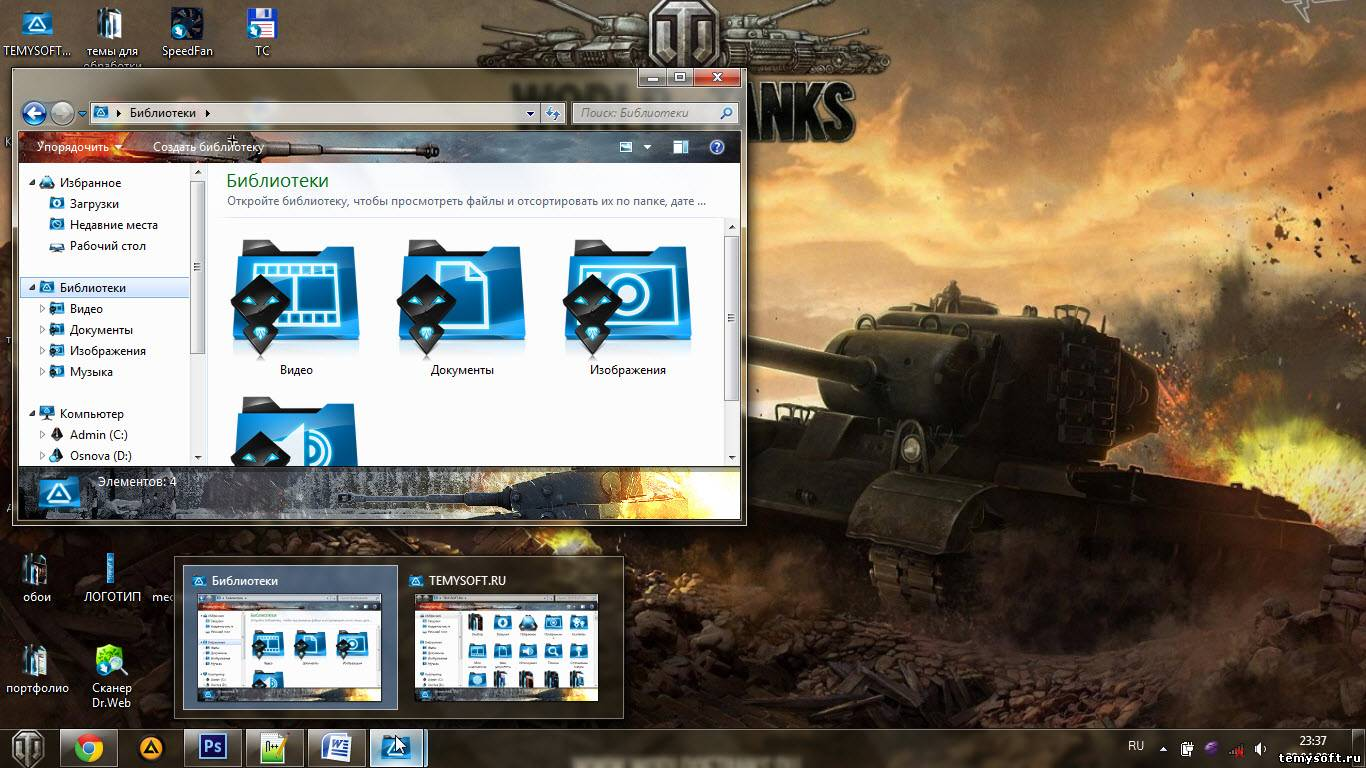 Играть в tank 1990 a flash games online