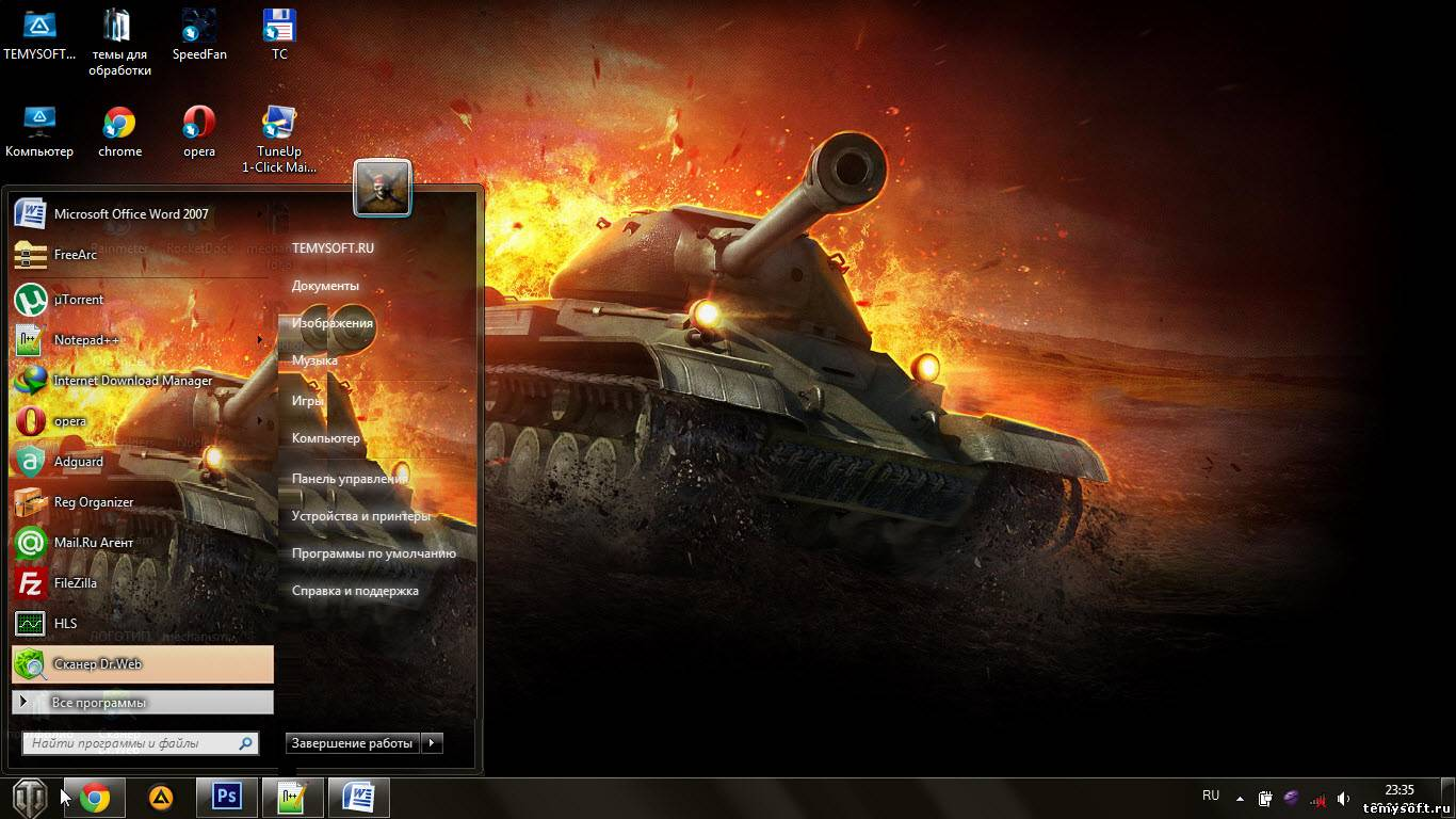 Тема для win 7 world of tanks патч курсор из игры. . Две кнопки патч на вт