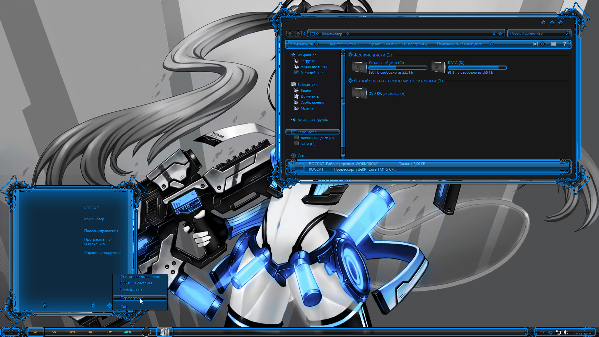 Digital Light Blue for Windows 7 by devillnside