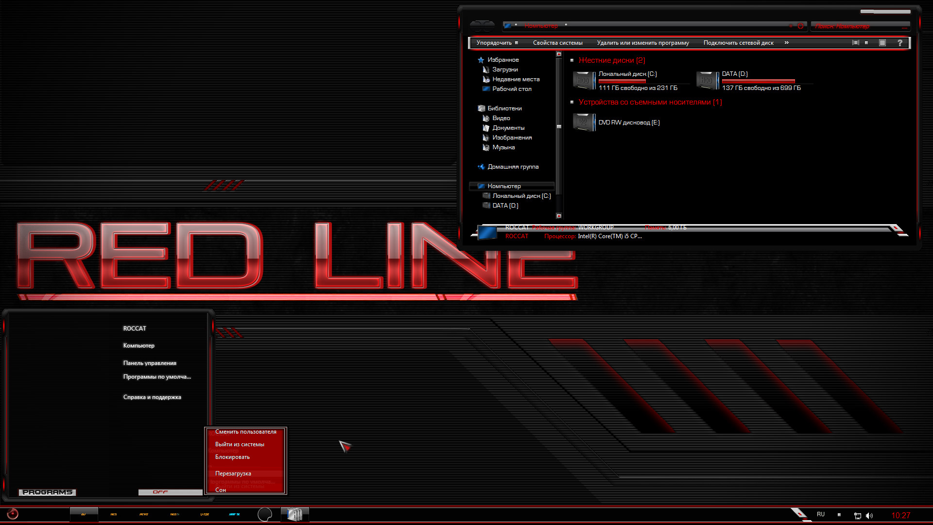 Windows 7 theme Red Line by Poweredbyostx and Deviantdon