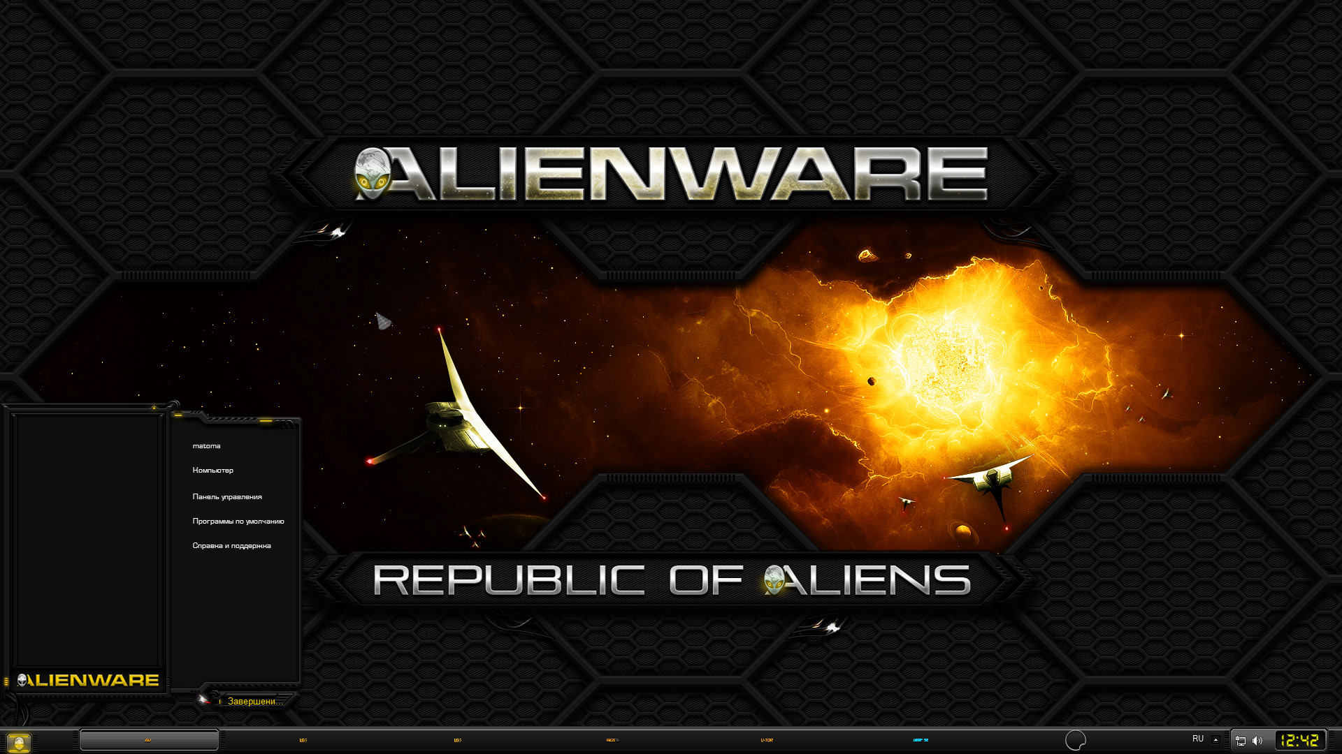Alienware HQ GOLD Windows 7 Theme by Designfjotten