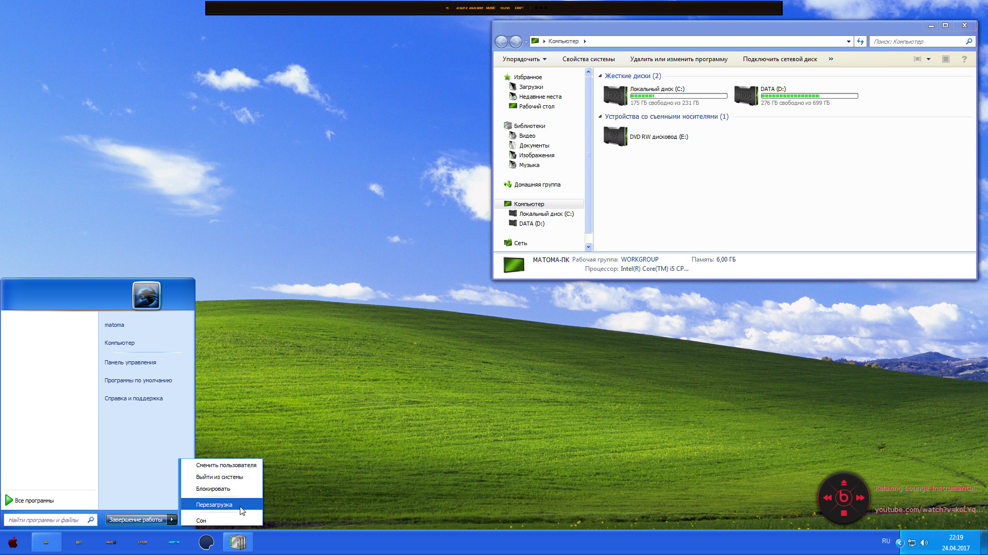 Windows XP Remastered Theme Pack for Windows 7 by KD 32XS945
