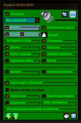 Aura 0.8.6d.200 Portable