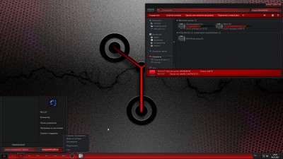Flux For Windows 7 by devillnside