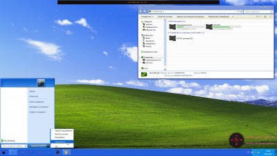 Windows XP Remastered Theme Pack for Windows 7 by KD 32...