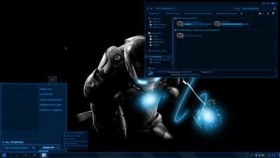 Jarvis SkinPack for Windows 7\8.1\10 RS5