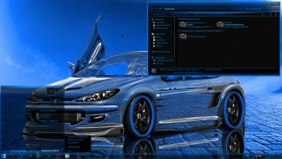 Win7 blue neon by alien byte